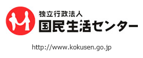 通信販売 特定商取引法ガイド site cover image